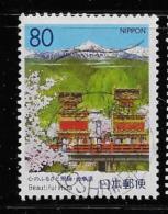 JAPAN, 1990, SCOTT USED  # Z85,  SPRING   GIFU USED - 1989-... Empereur Akihito (Ere Heisei)