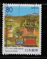JAPAN, 1990, SCOTT USED  # Z87,  AUTUMN   GIFU USED - 1989-... Empereur Akihito (Ere Heisei)