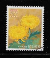 JAPAN  2001, SCOTT USED # Z 489,   CHRYSANTHEMUMS   FLOWERS  USED - 1989-... Empereur Akihito (Ere Heisei)