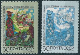 B0347 Russia USSR Childhood Tale Pushkin Tzar MNH ERROR - Märchen, Sagen & Legenden