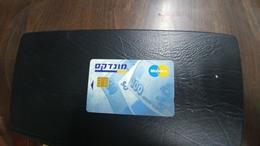 Israel-credict Card-mondex(126)-() - Geldkarten (Ablauf Min. 10 Jahre)
