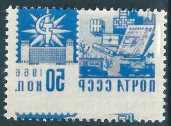 B0368 Russia USSR Definitive Post Press Newspaper Train MNH ERROR (1 Stamp) - Posta