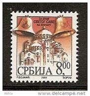 062. Yugoslavia (Serbia), 2003, Saint Sava's Temple, Surcharge, MNH (**) - 1992-2003 Federal Republic Of Yugoslavia
