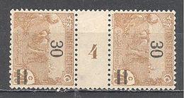 Tunisie: Yvert N° 98*; Millésime 4 - Tunisie (1888-1955)