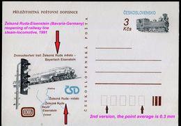 840-CZECHOSLOVAKIA Postcard Special Železná Ruda-Eisenstein Reopening Of Railway Line Steam Locomotive 2nd Version 1991 - Eisenbahnen