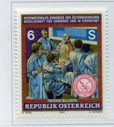 PIA - AUSTRIA - 1992 : 38° Congresso Internazionale Della Società Austriaca Di Chirurgia A Eisenstadt  - (Yv 1899) - 1945-.... 2de Republiek