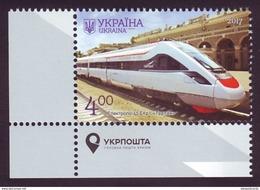 UKRAINE 2017. POLTAVA REGION. ELECTRIC TRAIN EKr1 ''TARPAN'', RAILWAY STATION. Mi-Nr. 1634 Left Lower Corner. MNH (**) - Ucraina