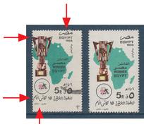 Egypt - 1986 - Scarce - Misperforate - USED - ( Egypt, Winner Of African Soccer Cup ) - Egypt