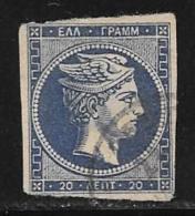 Greece, Scott # 55 Used Hermes, 1880, CV$190.00, Large Thin - 1861-86 Large Hermes Heads