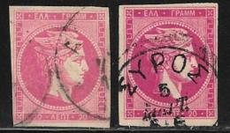 Greece, Scott # 56,56a Used Hermes, 1880,1882 - 1861-86 Large Hermes Heads