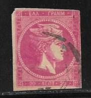 Greece, Scott # 56a Used Hermes, 1882, Corner, Crease - 1861-86 Large Hermes Heads