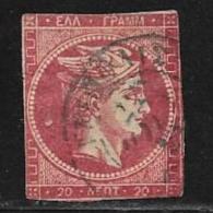 Greece, Scott # 56b Used Hermes, 1880, Close Trim - 1861-86 Large Hermes Heads