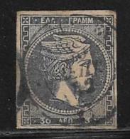 Greece, Scott # 57a Used Hermes, 1882 - 1861-86 Large Hermes Heads