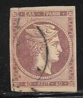 Greece, Scott # 58 Used Hermes, 1880, Tear, Crease - 1861-86 Large Hermes Heads