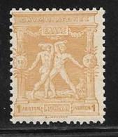 Greece, Scott # 117 MNH Olympics, 1896 - Unused Stamps