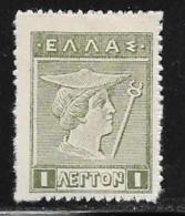 Greece, Scott # 214 Mint Hinged Hermes, 1913 - Greece
