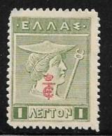 Greece, Scott # 233 Mint Hinged Hermes, Overprinted, 1916 - Greece
