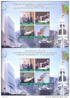 "2007. Turkmenistan, International Conference ""Preventive Diplomaty And International Cooperation, Mich.Bl.29/30, Mint/** - Turkmenistán"