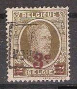 Houyoux Nr. 245 Voorafgestempeld Nr. 4766  Positie D   EECKEREN 29 ; Staat Zie Scan ! Inzet 2,5 Euro ! - Rollenmarken 1920-29
