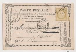 CARTE DE 1873 / PARIS AU HAVRE / PARIS A CHERBOURG /  RENNES A PARIS  .....  CPA1187 - 1871-1875 Cérès