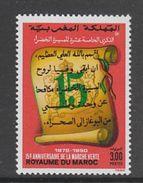 TIMBRE NEUF DU MAROC - 15E ANNIVERSAIRE DE LA MARCHE VERTE N° Y&T 1088 - Morocco (1956-...)