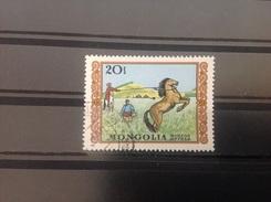 Mongolië / Mongolia - Paarden (20) 1976 - Mongolië