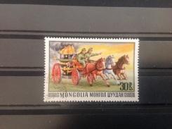 Mongolië / Mongolia - Paarden (30) 1977 - Mongolië