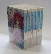 Itsuka Tenma No Kuro Usagi Vol. 1~6 Kagami Takaya/Asahina Shiori ( V.O. ) - Boeken, Tijdschriften, Stripverhalen