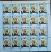 Lebanon NEW 2017 MNH Stamp, 90 Years Anniv Of Famous Comedian & Singer Nasri Shamseddine 1927-1983 - FULL SHEET - Lebanon