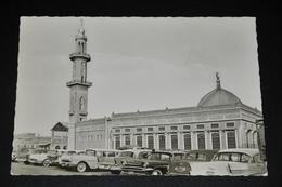 Kuwait - Masjid Al-Sooq (Mosque) (12) / Cars - Cartes Postales