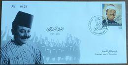 Lebanon NEW 2017 FDC, 90 Years Anniv Of Famous Comedian & Singer Nasri Shamseddine 1927-1983 - FULL SHEET - Lebanon