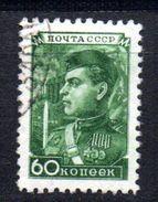 Sello  Nº 1208  Rusia - 1923-1991 URSS