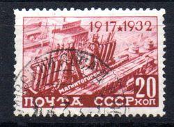 Sello  Nº 466  Rusia - Usados