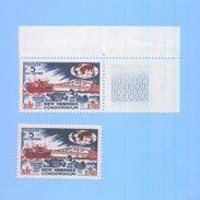 NOUVELLES HEBRIDES (New Hebrides) - Variété De Couleur (color Variety) - Stanley Gibbons 98a - 1972 - Imperforates, Proofs & Errors