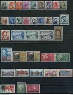 1961 Italia, Annata Completa, Tutte Serie Complete Nuove (**) - 1946-.. République