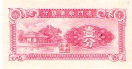 China  - Pick S1655 - 1 Cent 1948 - 1949 - AUnc - Cina