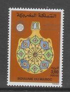 TIMBRE NEUF DU MAROC - GOURDE DECOREE (SEMAINE DE L'AVEUGLE) N° Y&T 1118 - Art