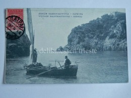 GRECIA GREECE Corfù Paleokastritsa  Fisherman Fishing Boat Barca Pesca Old Postcard - Grecia