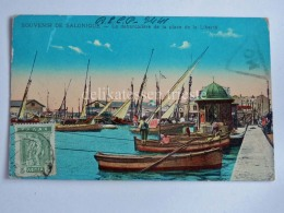 GRECIA GREECE SALONICCO SALONIQUE Souvenir Fishing Boat Barca Pesca Old Postcard - Grecia