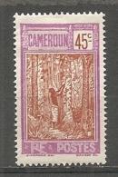 CAMEROUN - Yv. N° 138  *  45c  Caoutchouc  Cote  2,4 Euro  TBE 2 Scans - Cameroun (1915-1959)