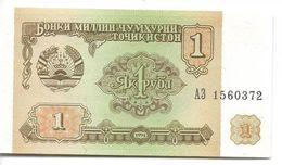 TAJIKISTAN 1994 1 ONE RUBLE UNCIRCULATED NOTE - Tajikistan