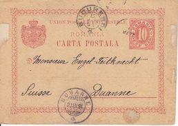 ENTIER POUR LA SUISSE - DOUANNE - 1894 - - 1881-1918: Charles Ier
