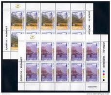 ALBANIA/Albanien, EUROPA 2004 Sheetlets/Kleinbogensatz* * - 2004