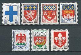 FRANCE 1958 . Série N°s 1180 à 1186 . Neufs ** (MNH) - France