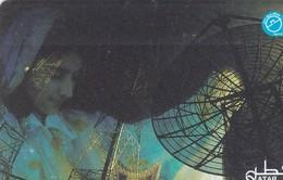 Qatar, QTR-67, Satellite Aerial - Girl, 2 Scans. - Qatar