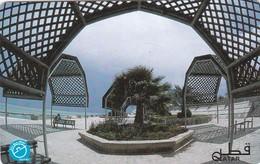 Qatar, QTR-72, Courtyard And Palm, 2 Scans. - Qatar