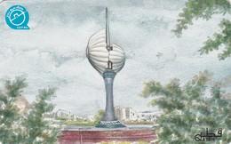 Qatar, QTR-84, Wakrah Shell Monument, 2 Scans. - Qatar