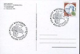 27598 Italia, Special Postmark 1993 Montagnana, Carabinieri - Police - Gendarmerie