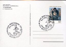 27599 Italia, Special Postmark 1993 Montagnana, Carabinieri - Police - Gendarmerie