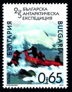 BULGARIA/Bulgarien 2016, 25th Anniversary Of Bulgarian Antarctic Expedition** - Spedizioni Antartiche